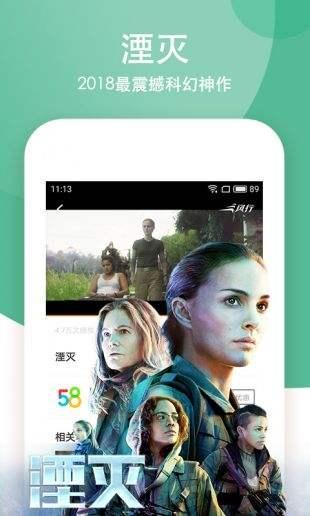 2828電影網app下載