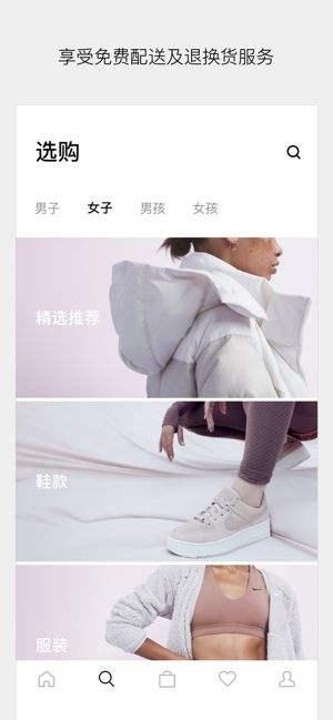 Nike官網下載