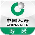 中國人壽app下載