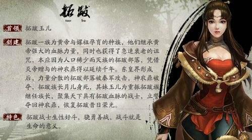 轩辕剑7数字版破解