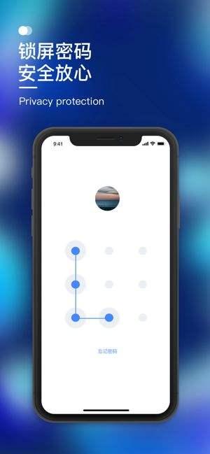 默往app下载安装