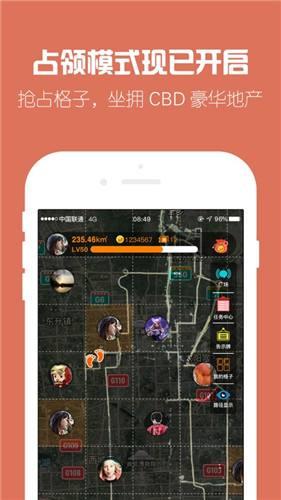 探索世界app下載