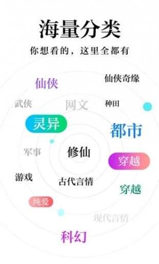 米閱免費版app下載