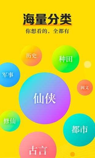 米閱小說網頁版