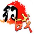 约战竞技场PC版V1.8.2官方下载