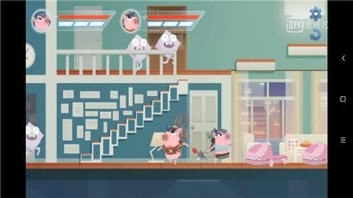 豬豬公寓手游下載