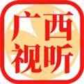 广西视听官网下载