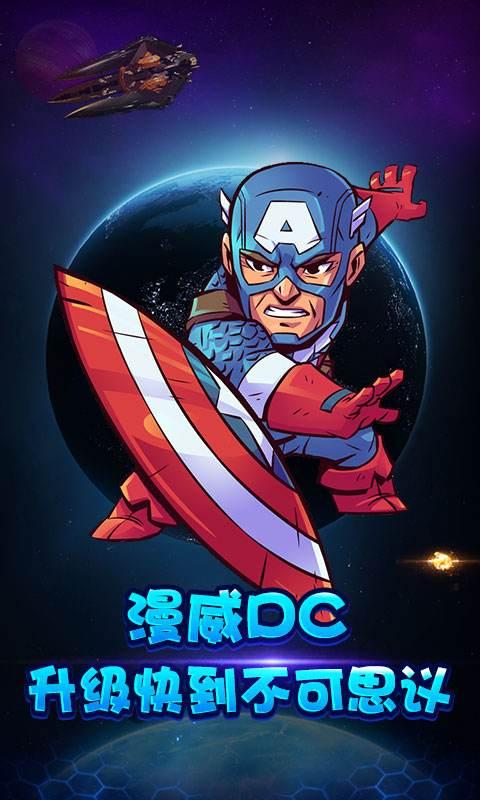 小鳥超神復仇英雄聯盟正版下載