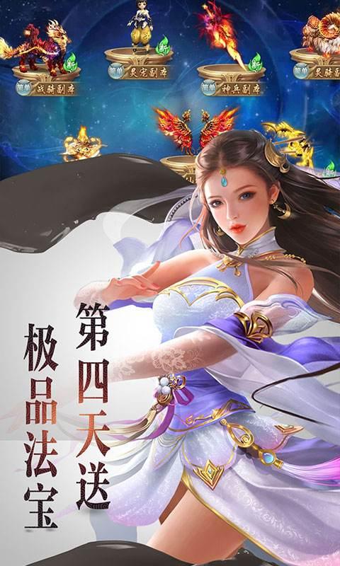 剑雨江湖sf破解版下载