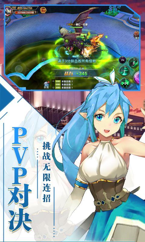 幻域战魂神兽bt版下载