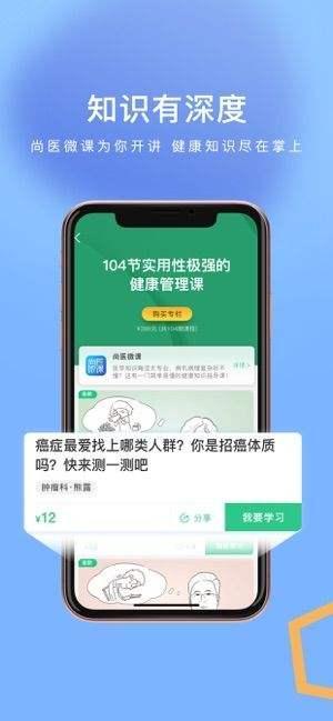 新華網官方軟件下載
