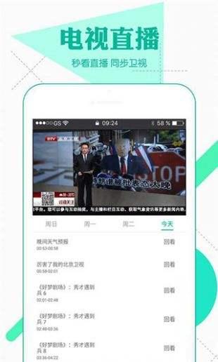 nb3.app哈密瓜視頻免費下載