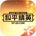 和平營地app下載官方