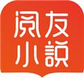 閱友小說免費閱讀