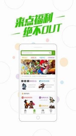 百度游戲中心app最新下載