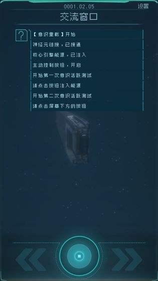 逐光启航官方最新版下载