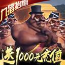 修仙记手游官网下载