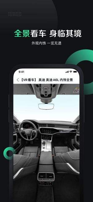 有驾app官方2021安全下载