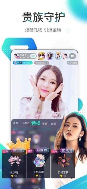 映客直播极速版app官网下载