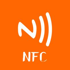 NFC讀卡軟件下載