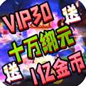 九幽仙域无限内购版下载