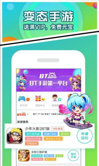 3733手游福利平臺