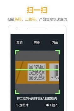 煙悅網app下載海外