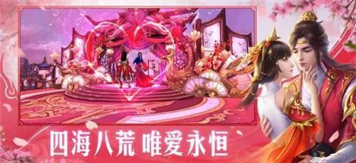 灵剑奇谭红包福利版下载