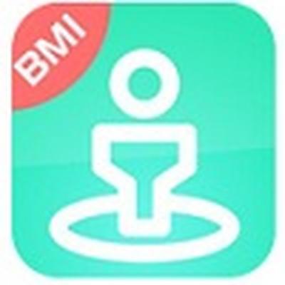 BMI计算记录