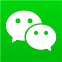 微信网页版登录