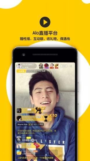 Alo社交app下載