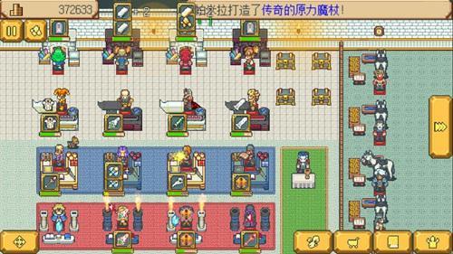 英雄迷宫冒险正版下载