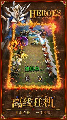 魔法门之英雄无敌亚山征程手机版下载