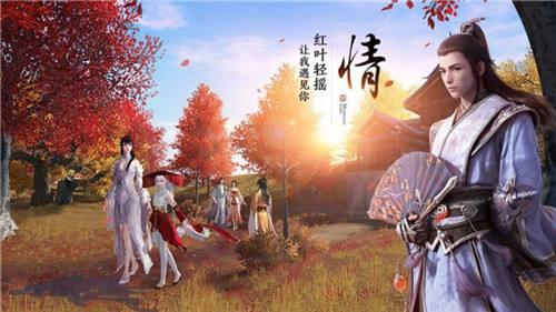 九天玄仙訣2021最新版