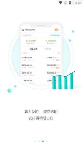 抹茶交易所app最新版官方下載
