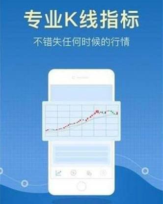 zb交易所app官网