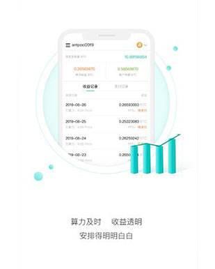 抹茶网下载官方app
