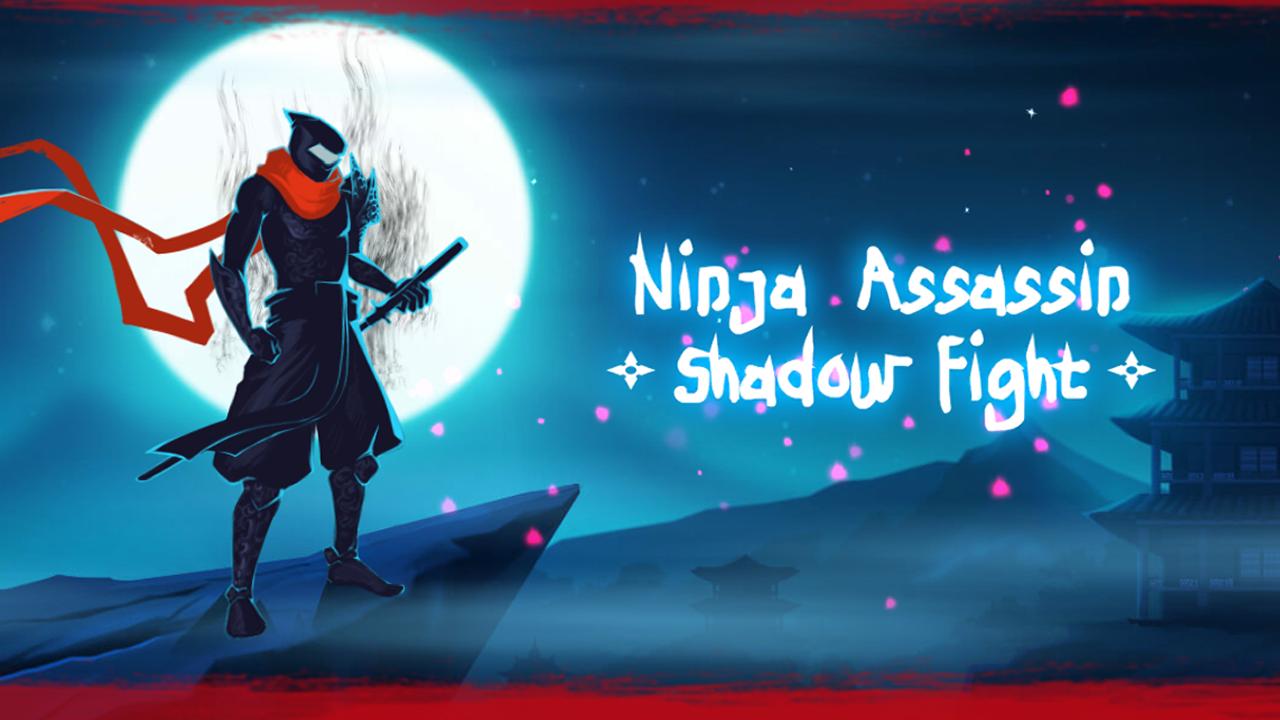 忍者刺客:暗影之战截图