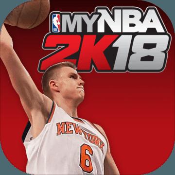 NBA2k18手机版下载