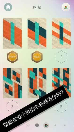 神折紙2截圖