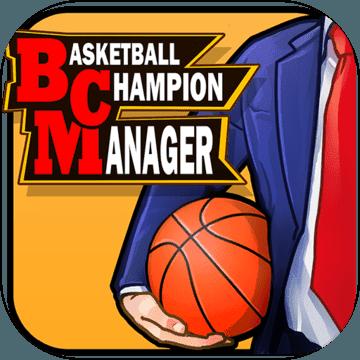 BCM籃球經理