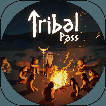 部族传球FREE