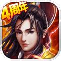 啪啪三国iOS版下载
