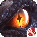 猎魂觉醒手游iOS版下载