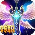 彼方大陆奇迹觉醒游戏最新版下载