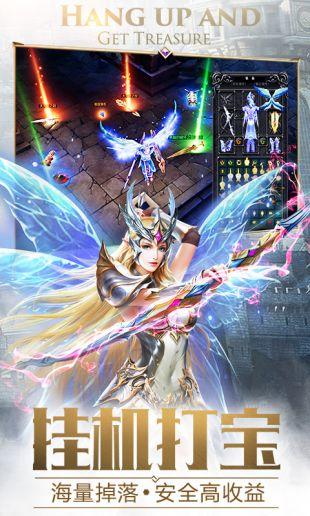 大天使之劍H5截圖