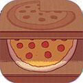 可口的披萨good pizza