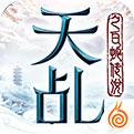 天乩之白蛇传说中文版下载