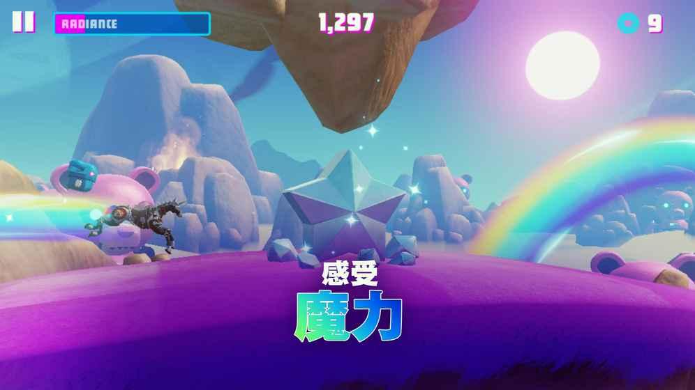 彩虹独角兽3截图