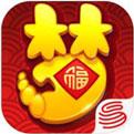 梦幻西游2经典版iOS版下载